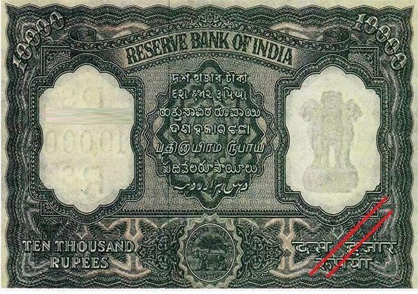 old indian currencies  old indian currency  indian rupee