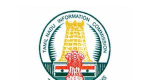 TNPSC Government Jobs