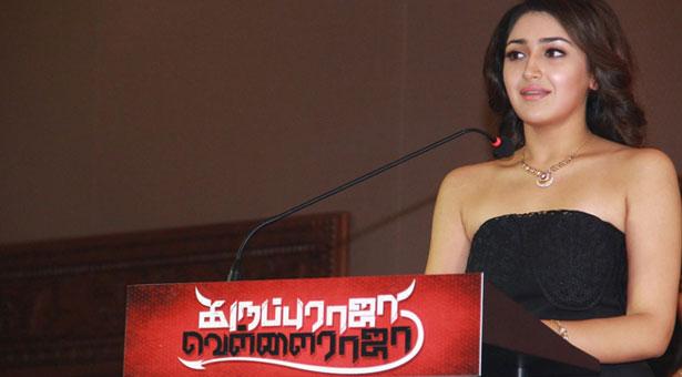 கருப்பு ராஜா வெள்ளை ராஜா பத்திரிக்கையாளர்  சந்திப்பு!