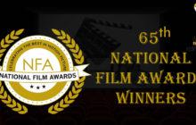 65-வது தேசிய திரைப்பட விருதுகள்!